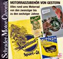 Buchcover: MOTORRADZUBEHÖR VON GESTERN